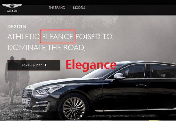 ▲현대차 고급 브랜드 제네시스의 영문 홈페이지 모습. 디자인 소개 페이지는 첫장부터 우아함을 의미하는 엘레강스(Elegance)가 잘못 표기돼 있다. (출처=제네시스 영문 홈페이지)