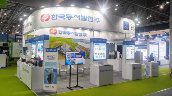 ▲한국동서발전은 이달 29일부터 다음달 7일까지 열리는 '2019 서울 모터쇼'에서 자사가 개발한 해수전지를 전시한다. 사진은 동서발전 전시장 모습.(사진 제공=한국동서발전)