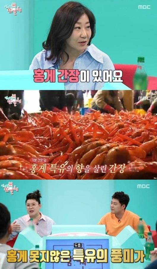(출처=MBC '전지적 참견 시점' 방송캡처)