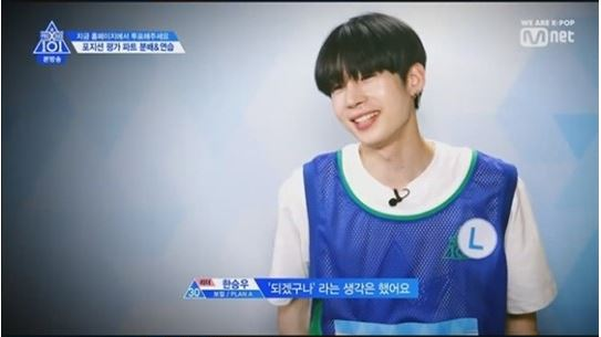(사진=Mnet 방송화면 캡처)