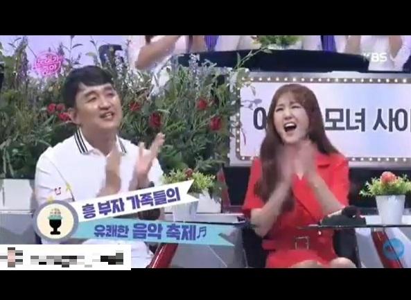 (출처=KBS 1TV 방송화면 캡처)