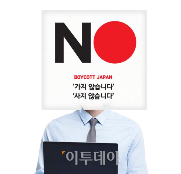 (김다애 디자이너 mngbn@)