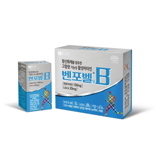 ▲고함량 기능성 활성비타민 '벤포벨'