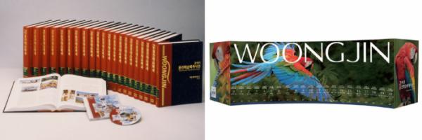 ▲웅진씽크빅 '21세기 웅진학습백과사전' 초판본(왼쪽)과 개정판(오른쪽).(사진제공=웅진씽크빅)