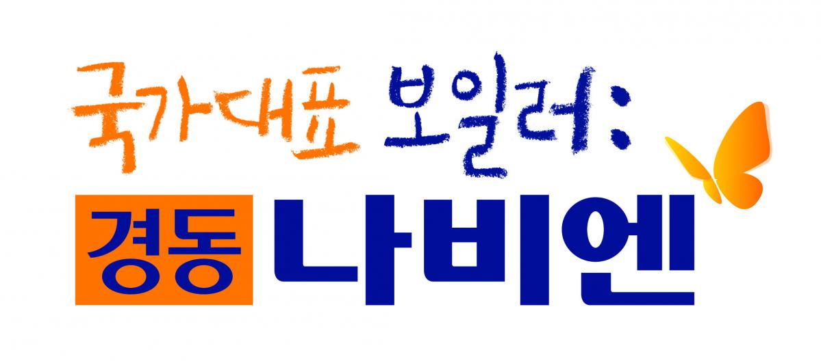 [단독] '경쟁사 기술 유출' 경동나비엔 연구원 유죄 확정…법인 벌금형