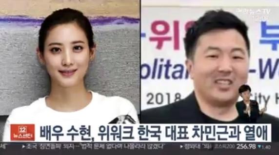 (출처=연합뉴스TV 방송 캡처)