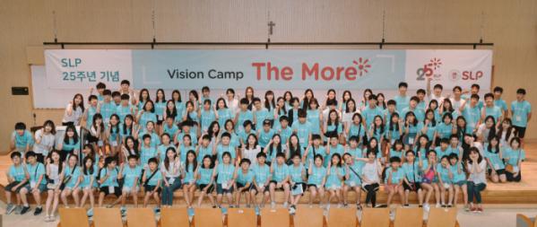 ▲서강대학교에서 진행한 비전 캠프 'The More'에 참여한 학생들.(사진제공=서강SLP)