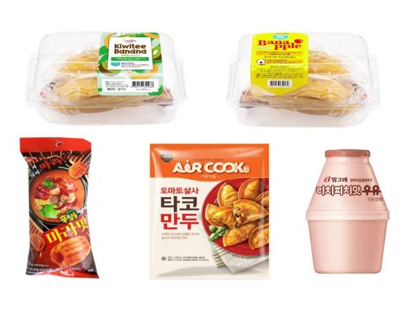 ▲(왼쪽부터 시계방향으로) 키위 바나나, 바나플, 리치피치맛 우유, 타코만두, 신당동떡볶이 마라