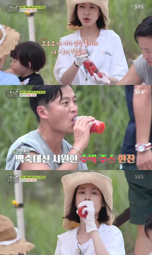 (출처=SBS '리틀 포레스트' 방송캡처)