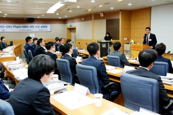 ▲서울대학교에서 개최된 CKD-SNU Pharm MBA 사전 설명회에서 종근당 김영주 대표이사가 인사말을 하고 있다. (종근당)