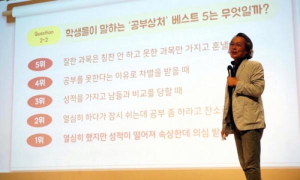 ▲지난 8월 6일에 진행한 '엄마의 선택' 2회차 강연 모습.(사진제공=길벗스쿨)