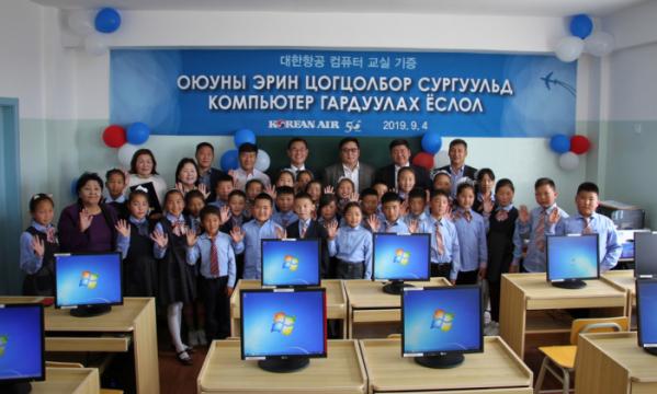 ▲대한항공 장순재 울란바타르 지점장(맨 뒷줄, 왼쪽에서 네번째), 어뉴니애랭 국립학교 관계자 및 학생들이 '컴퓨터 교실'행사를 가지며 기념 사진을 찍고 있는 모습(사진제공=대한항공)