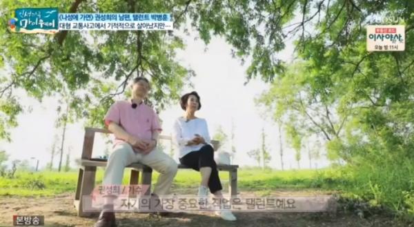[포토] MBC 사람이 좋다, 남성 알몸 노출 대형 방송사고 - 이투데이