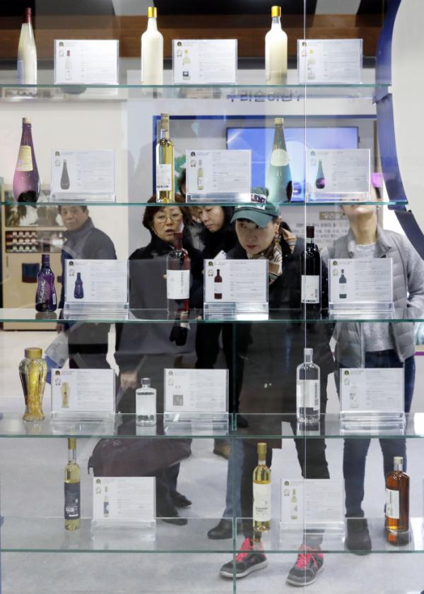 ▲지난해 '2018 대한민국 우리술 대축제' 모습(뉴시스)