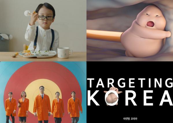 ▲지방이 9번째 극장 광고 공개(365mc)