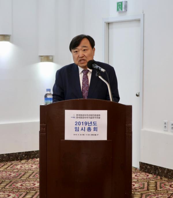 ▲한국항공우주산업진흥협회 18대 회장에 취임된 안현호 사장. (사진제공=KAI)