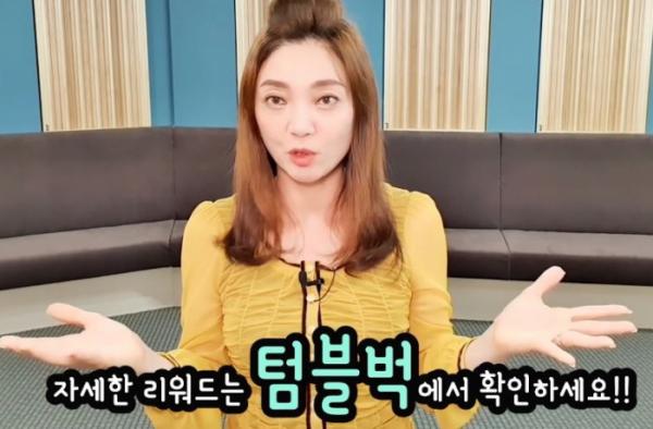 ▲성우 이용신 씨가 달빛천사 OST의 크라우드펀딩을 알리고 있다. (출처=유튜브 채널 '성우 이용신 TV')