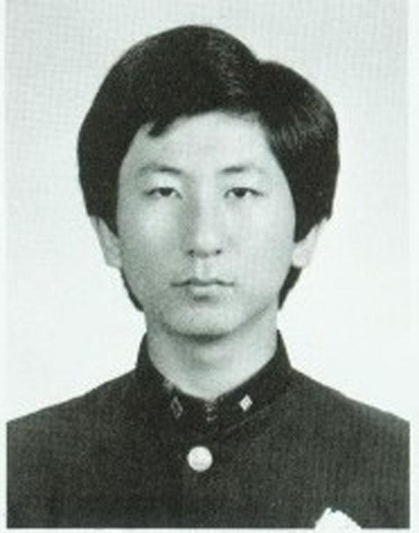 ▲이춘재의 고등학교 졸업사진. (연합뉴스)