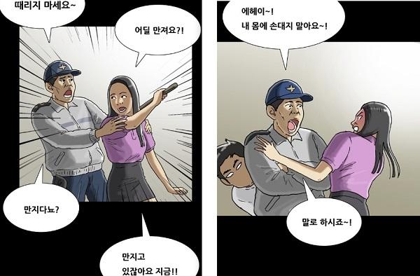 (출처=네이버 웹툰 '복학왕' 캡처)