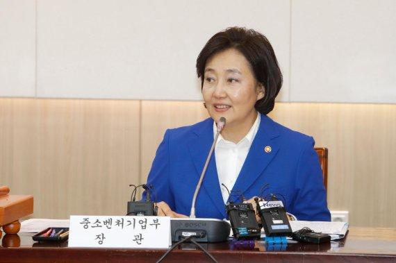 ▲박영선 중소벤처기업부 장관