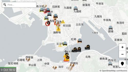 ▲애플리케이션 '홍콩맵라이브'에 보이는 화면. 애플은 이 앱이 경찰의 위치를 노출시켜 시위대의 공격을 돕는다는 중국의 비난이 거세지자 해당 앱을 삭제한다고 발표했다. AP연합뉴스
