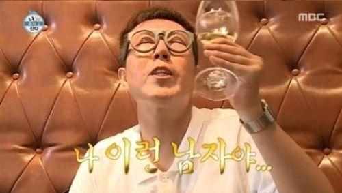 (출처=MBC '나혼자산다' 방송캡처)