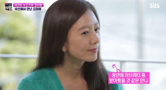 (출처=SBS '한밤')