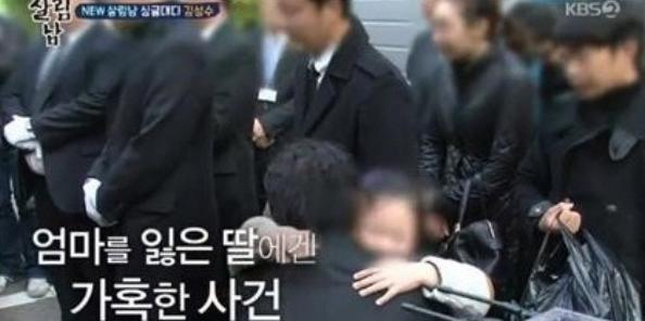 (출처=KBS 2TV '살림하는 남자들' 캡처)