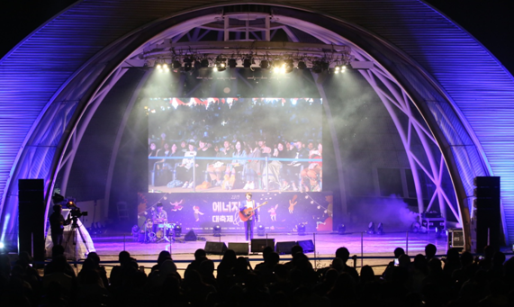 ▲사진=에너지나눔 대축제&콘서트  사진제공 : 쇼디치커뮤니케이션