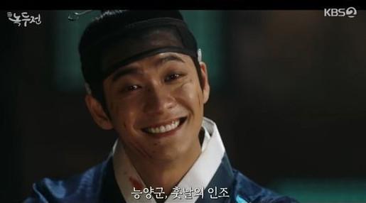 (출추=KBS2 '녹두전' 캡처)