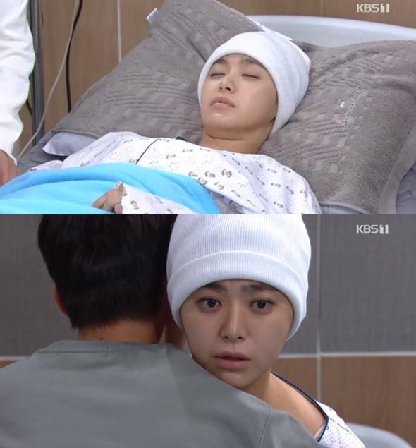 (출처=KBS '여름아 부탁해' 방송캡처)