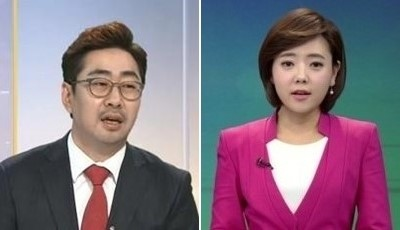 (출처=연합뉴스, YTN)