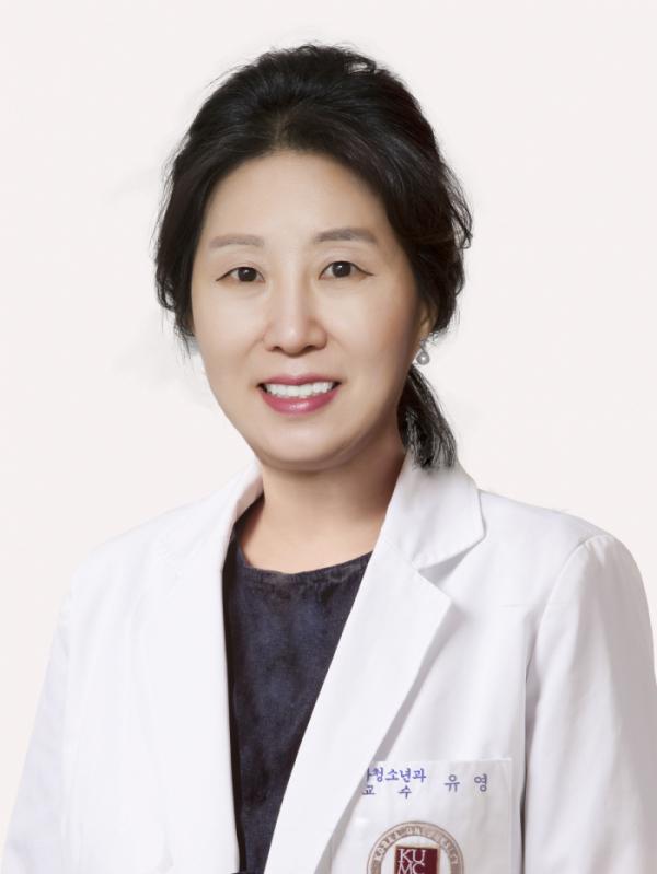▲소아청소년과 유영 교수(고려대학교 안암병원)