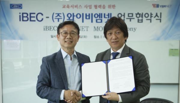 ▲㈜와이비엠넷이 일본기업 iBEC JAPAN과 교육서비스 사업협력을 위한 업무협약을 체결했다고 밝혔다. 왼쪽부터 와이비엠넷 오재환 대표, iBEC 레노 프란시스 푸트라 대표.(사진제공=YBM넷)