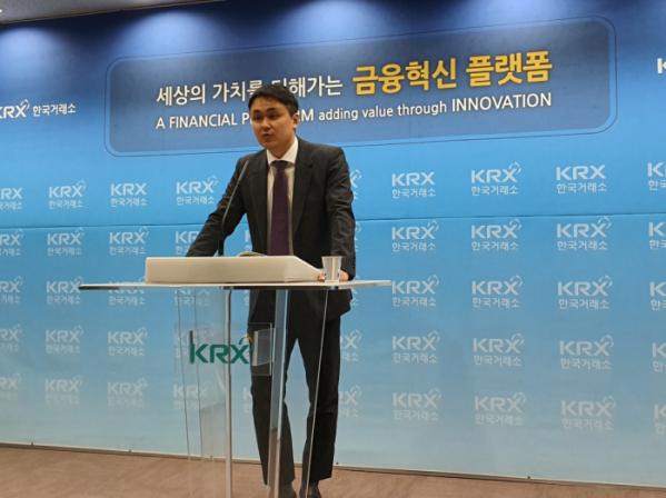 ▲하인환 메리츠종금증권 연구원이 18일 한국거래소에서 기자간담회를 열고 발표를 진행하고 있다.  (이다원 기자 leedw@)