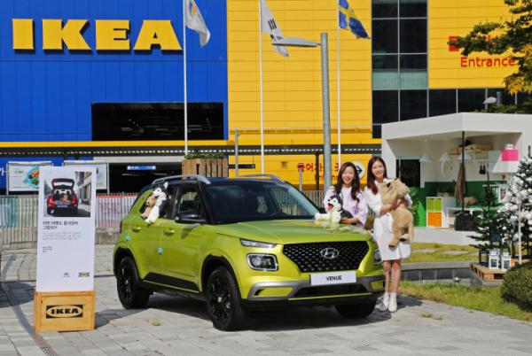 ▲현대자동차가 이케아(IKEA)와 함께 'IKEA-현대차 라이프스타일 빌리지' 마케팅에 나섰다.  (사진제공=현대차)