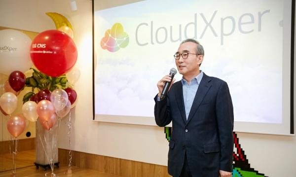 ▲김영섭 LG CNS 사장이 클라우드 사업전략을 발표하고 있다.  사진제공 LG CNS
