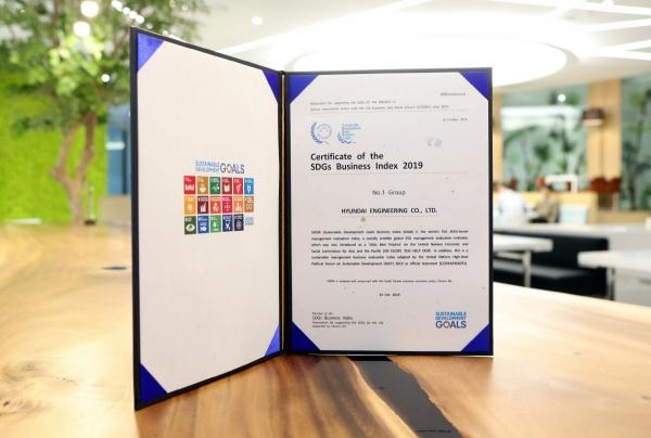 ▲현대엔지니어링이 유엔 경제사회이사회 특별협의지위기구 UN지원SDGs 협회가 발표한 '2019 유엔 지속가능발전목표경영지수(SDGBI)' 1위 그룹에 선정됐다. (사진 제공=현대엔지니어링)