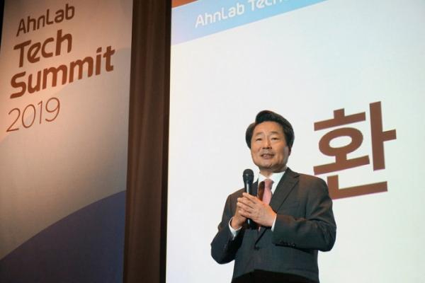 ▲안랩은 29일 양재 엘타워에서 고객사의 보안 실무 담당자를 초청해 기술 중심 보안 세미나 '안랩 테크 서밋(Ahnlab Tech Summit) 2019'를 개최했다. 강석균 안랩 부사장(EPN사업부 총괄)이 환영사를 하고 있다. (안랩 제공)