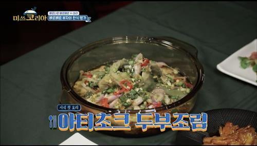 ▲출처=tvN '미쓰코리아' 캡처