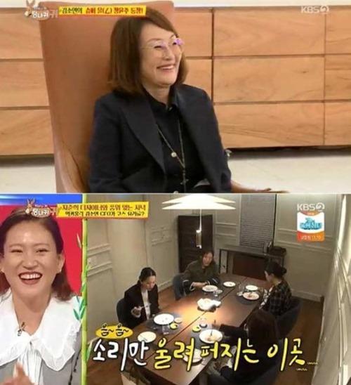 ▲출처=KBS2 '당나귀귀' 캡처