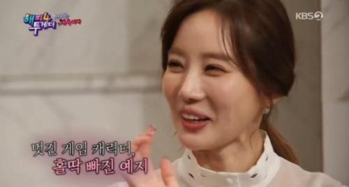 (출처=KBS2 '해투4' 방송캡처 )