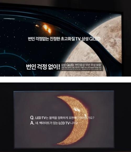 (출처=삼성전자, LG전자 유튜브 영상 캡처)