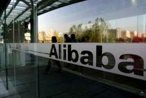▲중국 항저우에 있는 알리바바 본사. 로이터연합뉴스