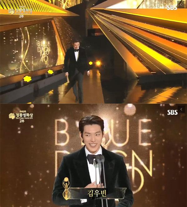 (출처=SBS '제40회 청룡영화제' 방송 캡처)