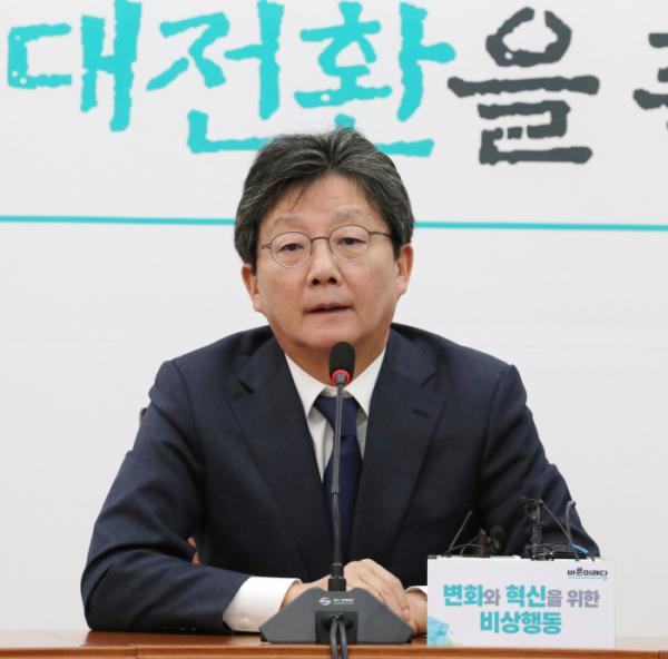 ▲유승민 의원. (연합뉴스)