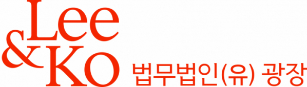 ▲법무법인(유) 광장 공익활동위원회(공익위)가 법무부 난민 심사에서 탈락한 이집트 언론인을 대리해 진행한 소송에서 승소 판결을 받아냈다. (제공=법무법인(유) 광장)