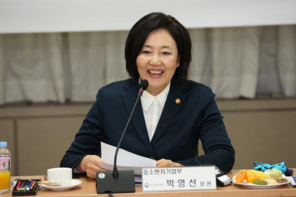 ▲박영선 중기부 장관이 발언하고 있다. 사진제공=중소벤처기업부