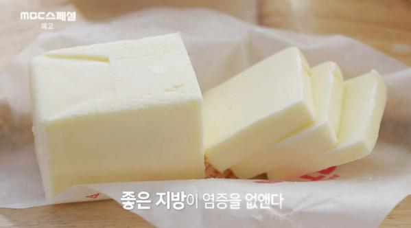 (출처=MBC 'MBC 스페셜' 방송캡처)