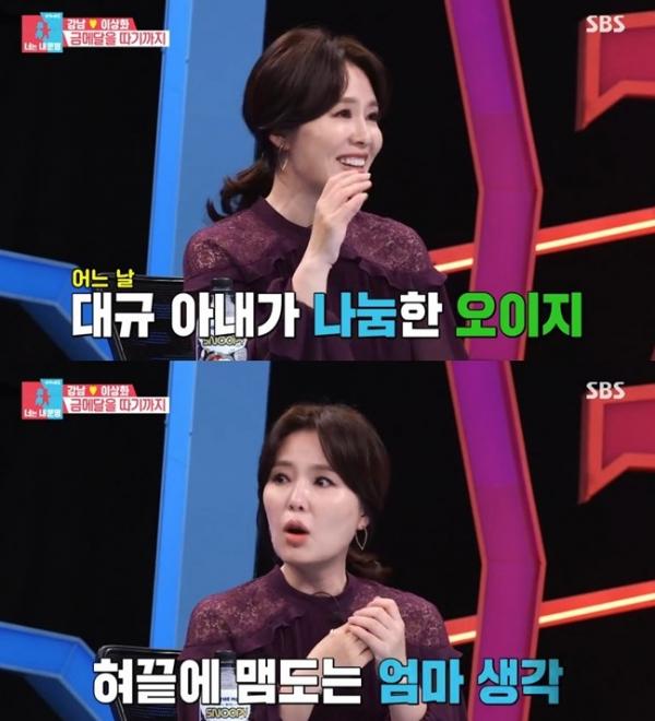 ((출처=SBS 방송화면 캡처))